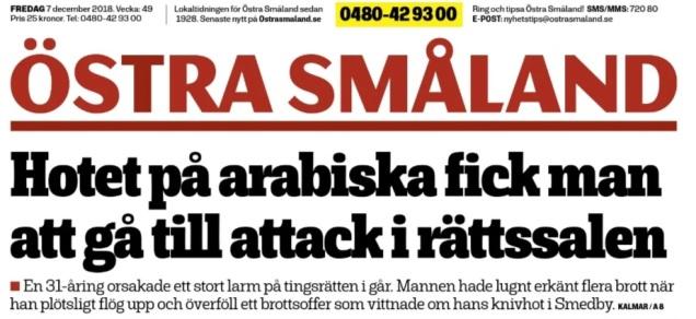 Arabiskt hot