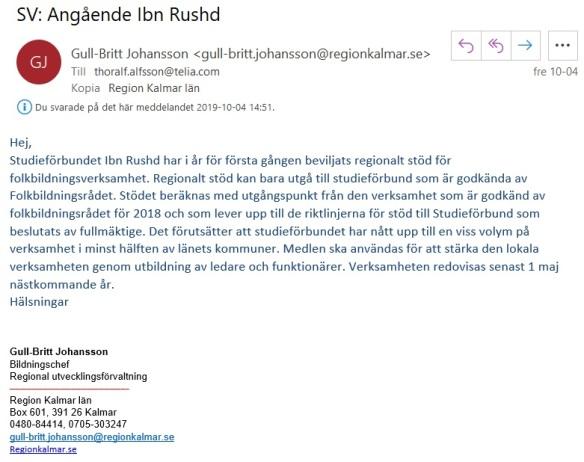 Ibn Rushd mejl2